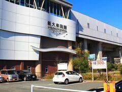 新大牟田駅にやっと着いた。あと三分の一まだある。