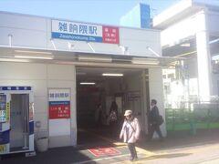 二日市で再び普通に乗り換えて雑餉隈(ざっしょのくま)駅で下車。Nimocaカードを購入して精算してもらう。ついでに定期券窓口で記名式Nimocaに切り替え。