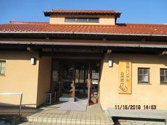 邑南町の中心に戻って、「ハンザケ」を見に行きました  国の特別天然記念物であるオオサンショウウオのことですが、その語源は、「口が大きいことから身体が半分に裂けている様に見える」からとか。一見は、不気味ですが、、、。
