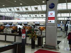 成田空港到着。いつものカウンターLです。
