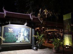 ホテルい戻った後、夕食。タイ舞踊を見ながらのビュッフェ。