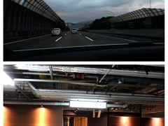 17時、定時に仕事を終えたら、心は既に旅気分♪ 京都から神戸まで高速道路を突っ走ると1時間程度で到着するけれど、仕事を終えて帰路に向かう人たちでちょうど混み合う時間帯でもあるので、まあまあ時間が掛かって… 19時までにチェックインしたいんだけれど、着くかな??