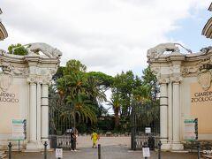 ボルゲーゼ動物園
