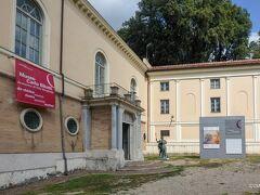 カルロ・ビロッティ美術館<ボルゲーゼ動物園 Museo Carlo Bilotti
