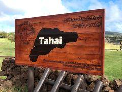 タハイ儀式村