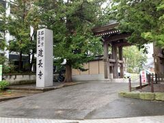 北鎌倉に入る辺りから、渋滞に巻き込まれた私達。 写真は臨済宗の建長寺。