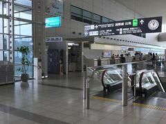 羽田から飛行機を利用して広島に向かいます。