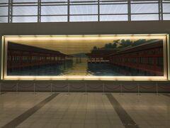 広島に到着しました。立派な厳島神社の絵。