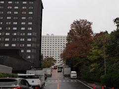 洗車をすると雨が降る。  C2五反田出口から3km、10分。 本日の宿はグランドプリンスホテル新高輪。