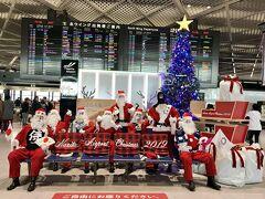 ツアーは、成田空港8:55集合です。  成田空港はクリスマスモードでした! 不思議な日本っぽいサンタさん達(笑)