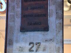 MAISON ANTOINE(メゾン アントアン) かつて、ヴィクトール・ユーゴーが住んでいたマンションだそうです。 グラン・プラスの西側にあります。