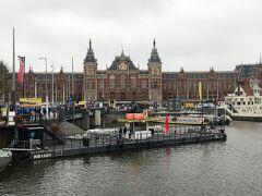 アムステルダム中央駅。 東京駅のモデルになった駅です! なるほど…