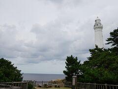 灯台が見えてきました!