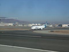 サンフランシスコ国際空港到着。 ところで、アラスカ航空の尾翼に書いてある肖像画誰?(マラドーナ?)