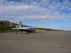 出発時間が迫ったので、空港へと向かう。 相変わらず強い風が吹いていたが、19人乗りの小さな飛行機は、無事、定刻通りに三宅島を飛び立った。 仕事で訪れた三宅島だったが、とても惹かれる島だった。 いつかまた、ゆっくりと訪れたいものだ。
