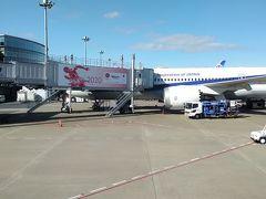 羽田より米子鬼太郎空港に向かいます。