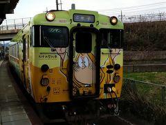 米子駅に向かうのにバスでは味気ないのでJR米子空港駅まで徒歩5分ほど歩いて鬼太郎列車に乗ります。