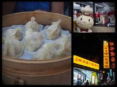 夕食は、上海好味道小籠湯包