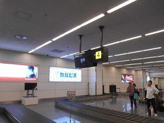 あっという間に羽田空港へ到着しました。預けていた荷物を受け取ります。