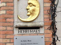ハルヴマーンは半月(ハーフムーン)を意味し、醸造所のシンボルマークにもなっています。主力銘柄はBrugse Zot(ブルージュ ゾット)とStraffe Hendrik(ストラッフェ ヘンドリック)です。