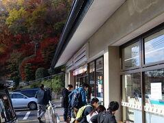 整理券を貰ったらちょっと一息つきたくて。 八瀬比叡山口駅周辺の飲食店はまだ開いてなかったのでバス通りまで戻り、その先のセブンイレブンで暖かいカフェラテとピザまんを。冷えた身体が少し温まる!