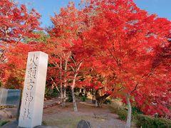 火頭古神社に紅葉を見に行く