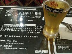 福井市に戻って、 ホテルから近い、 亜米利館 (アメリカン)にて。