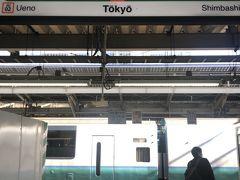 都内さんぽ2日目の起点はJR東京駅  前日の様子はコチラ https://4travel.jp/travelogue/11571529