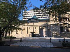 コレド室町テラスを後にして、お次は日本銀行へ。