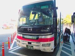 1日目、仙台駅東口バス乗り場でホテル観洋のバスに乗りました。