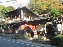 豆腐料理の夢心亭。去年はここでご飯を食べたなぁ・・・。