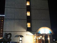 ●APAホテル@JR燕三条駅  宿泊は、駅前のアパ。 お隣のアパヴィラの大浴場を使わせてくれるよう。 ビジネスホテルでも、大浴場があると、リラックス出来ます…。