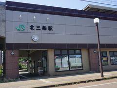 ●JR北三条駅  ここから、JR三条駅まで歩いてみようと思います。