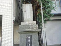 坂本龍馬生誕の碑  当時の面影はないが・・・・・・  それでもグッと来るものが有る