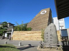 福井市に向かう途中、芦原温泉で、日帰り入浴。出張旅行記が多い中、純粋なお休みは気分が全然違うよ~。
