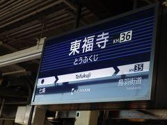 JR京都駅から奈良線に乗り換えて東福寺駅で京阪線に乗り換えます。 初めて乗る京阪線のホームより。 案内板も私には新鮮。