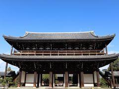 光明院から北へ進むと見えて来たのは「東福寺」 「三門」 圧巻の大きさでした。