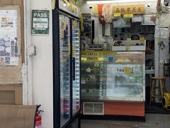 Henry's Place (高橋果実店)