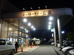 土曜は17時まで働いて、車で出発し、佐久平駅前の佐久平プラザ21に前泊しました。