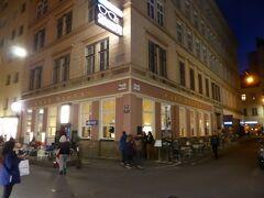 NHK旅するドイツ語で紹介されたカフェディグラスは、現金主義のお店でした。味は良かったです。観光化されていませんでした(と、観光客の私が言います)。