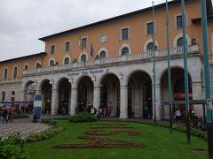 これが駅舎。