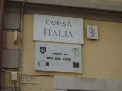 イタリア大通。
