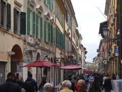 Corso Italia。