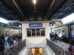 リヴォルノに着きました。