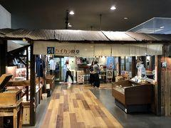 海自カレーがいただける「呉ハイカラ食堂」にやってきました。 こちらのお店は15時30分までの営業です。