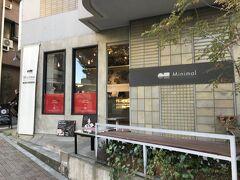 丸ノ内線と千代田線を乗り継いで代々木公園へ。 チョコレート専門店のMinimal 富ヶ谷本店。