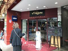 次の予定までまだ時間があったので、歩いてVIRONへ。 ずっと来てみたかったブーランジェリーの名店。 セントルザベーカリーの山食は大好きなので期待が高まります。