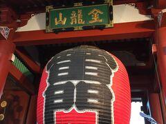 久しぶりに来た雷門。上京したての学生の頃、家族ときた記憶が蘇るな~