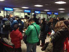ヘルシンキに到着しました。中国人観光客が本当に多い!自分達も中国便で到着しましたが(笑)。