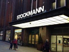 ヘルシンキでは有名な百貨店STOCKMANN。散歩をしていて、いつも目印にしていました。